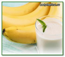 Бананово-молочная диета