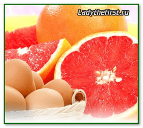 Диета на грейпфрутах и яйцах